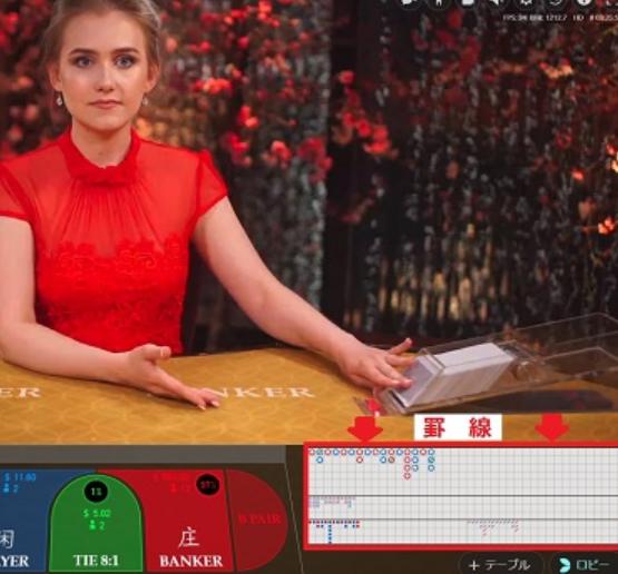 bacarrat online casino rule