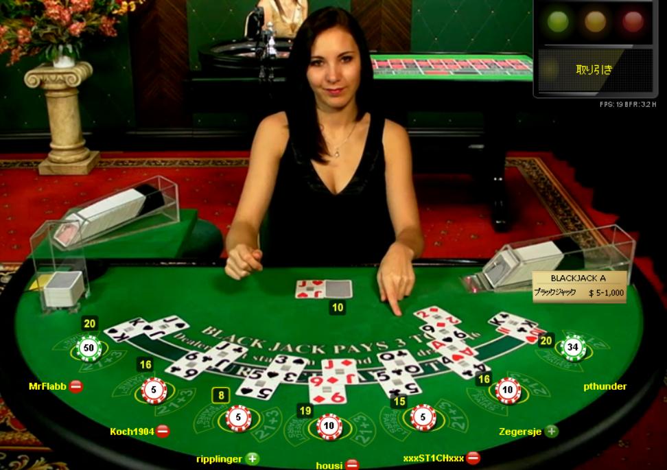 online caisno blackjack